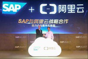 Kolaborasi Alibaba dan SAP Mendorong Pengembangan Transformasi Digital 1